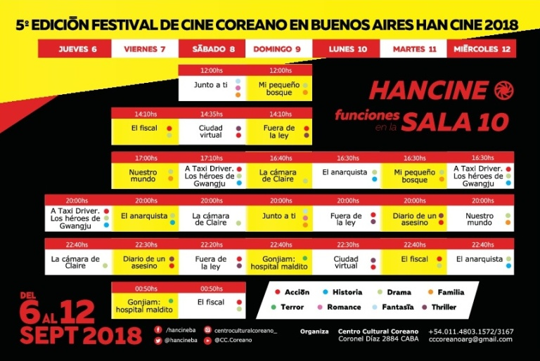 Grilla Han Cine 2018